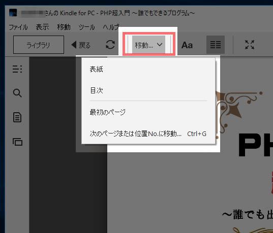 kfp_tsu002