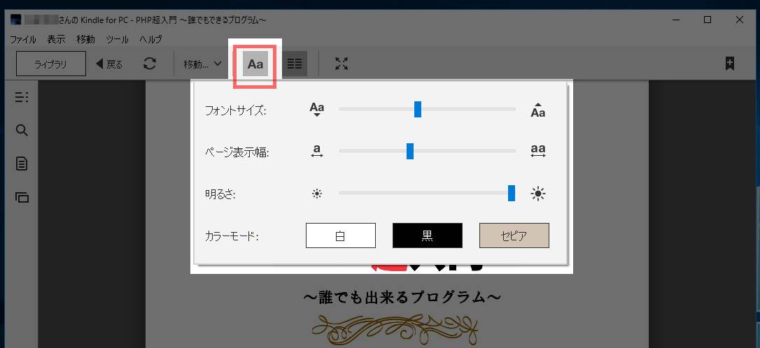kfp_tsu003