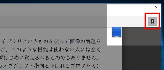 kfp_tsu004