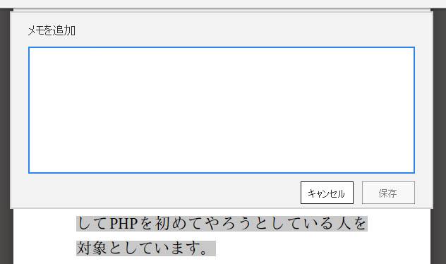 kfp_tsu009