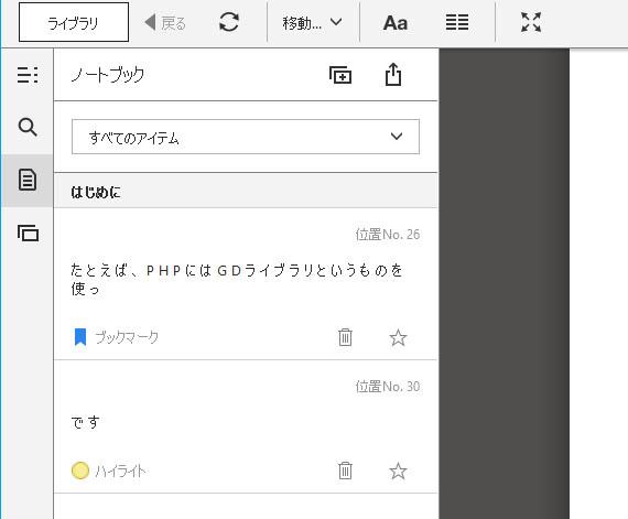 kfp_tsu014