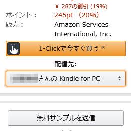 kfp_tsuka2