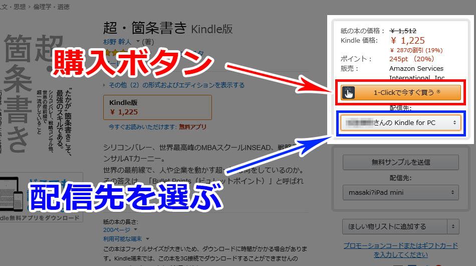 kinbook_kounyu02