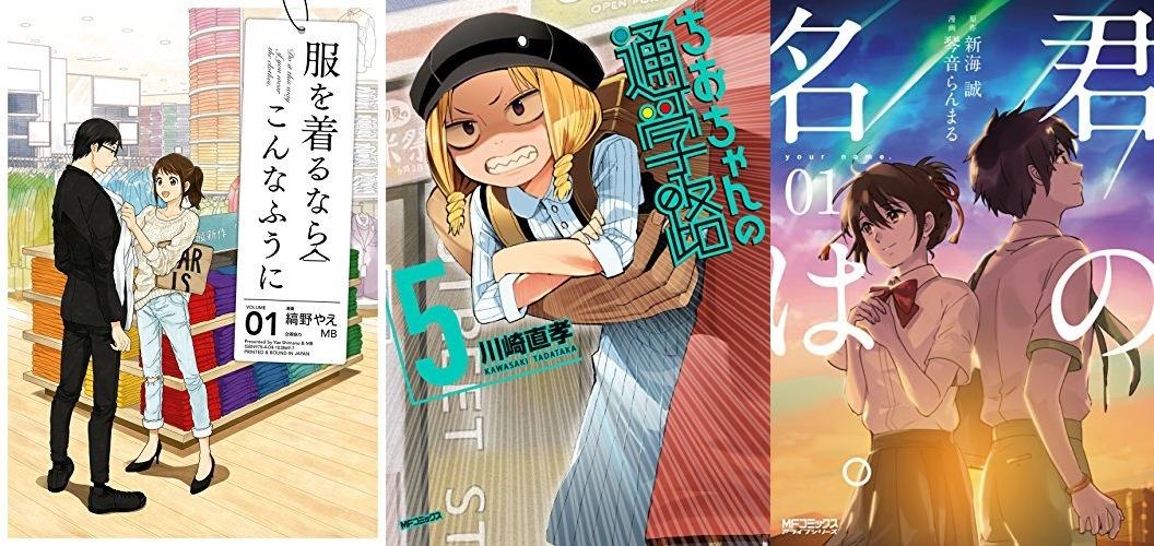 KADOKAWAコミック・ラノベセール