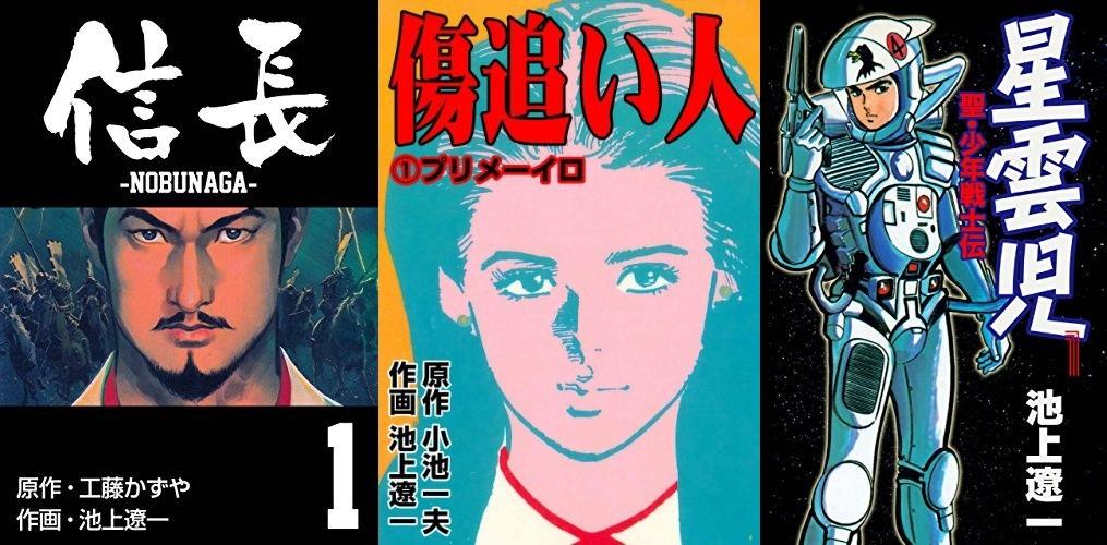 32円コミック49冊