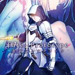 Fate/Prototype 蒼銀のフラグメンツ 5