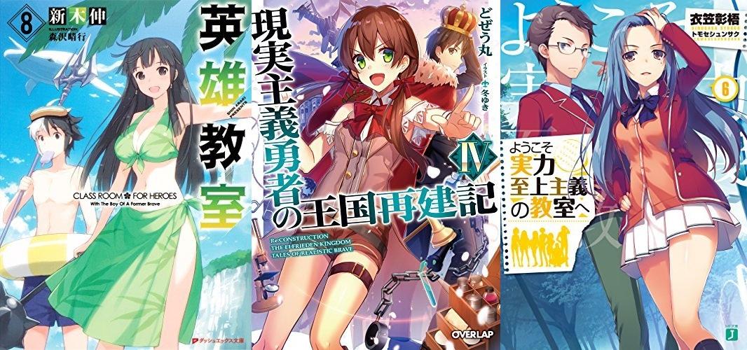 2017年6年25日Kindle本新刊