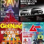 【学研】雑誌バックナンバーフェア