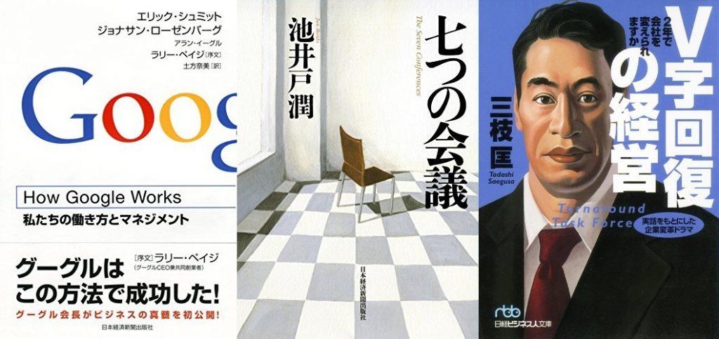 日本経済新聞出版キャンペーン