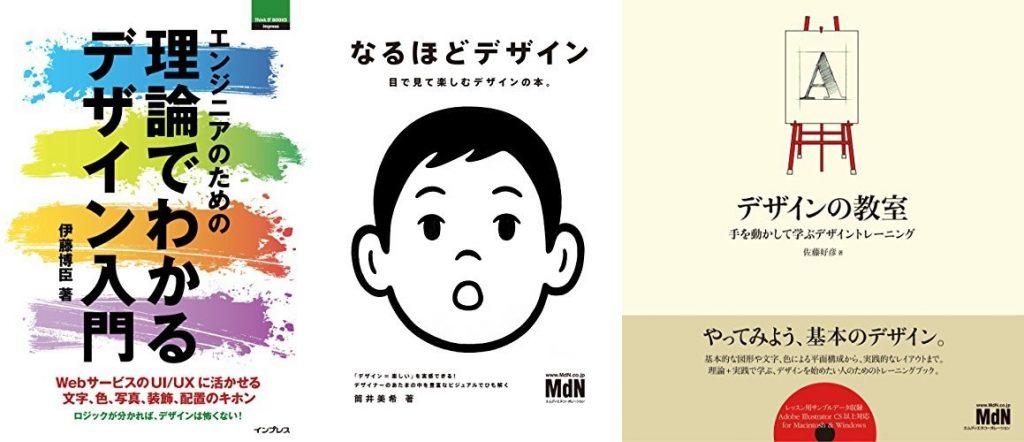 人気の「デザイン」書籍・雑誌 新年セール