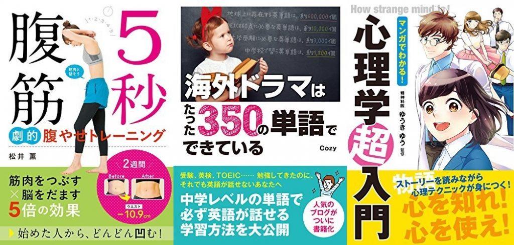 あれもこれも全品一挙199円キャンペーン!