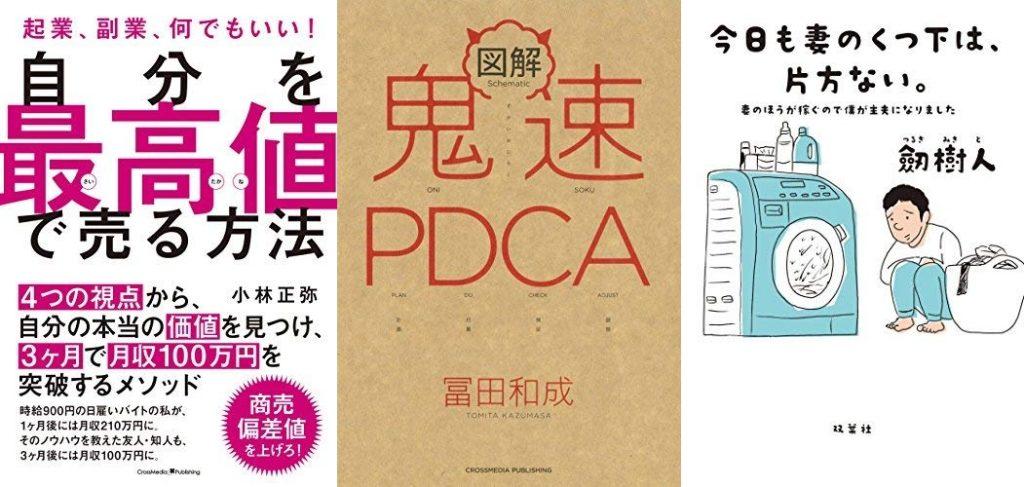 20181110_Kindle日替わりセール