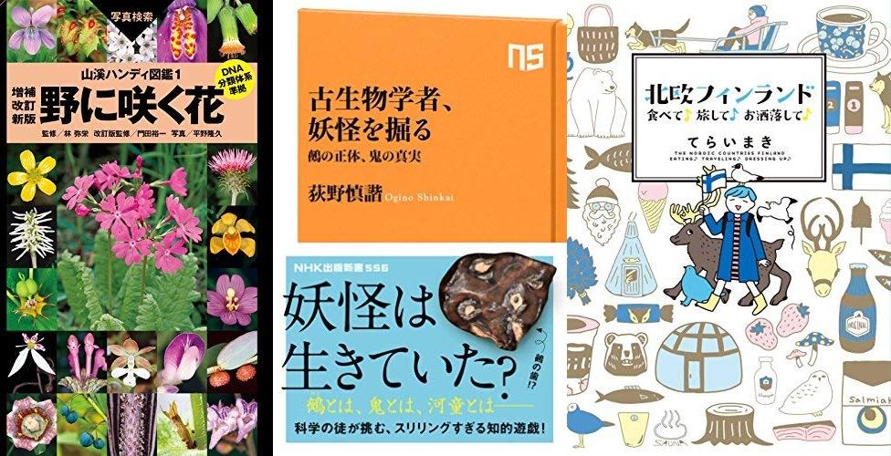 20181111_Kindle日替わりセール
