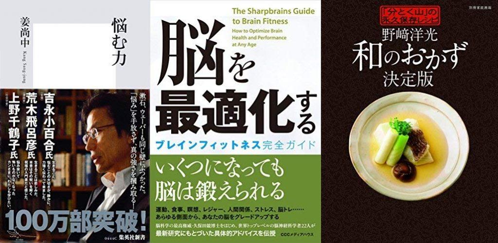 20181112_Kindle日替わりセール