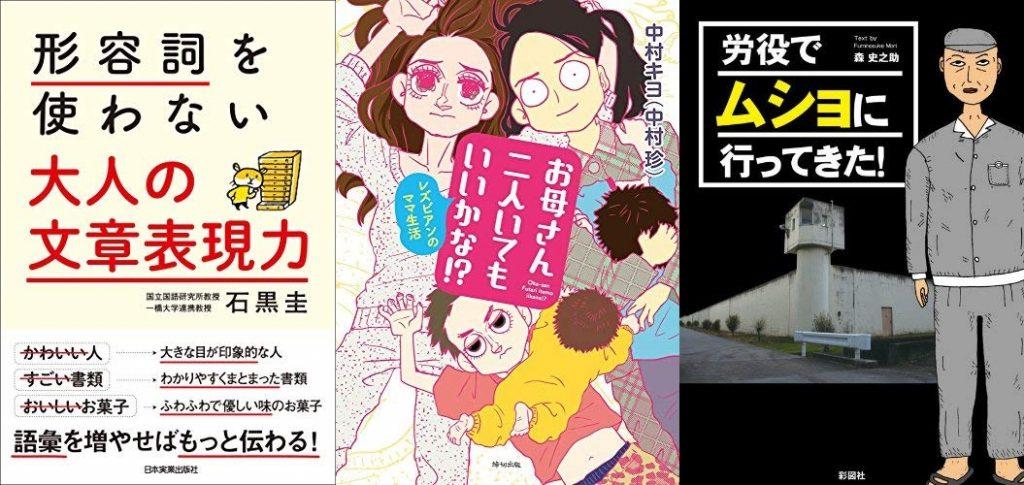 20181114_Kindle日替わりセール