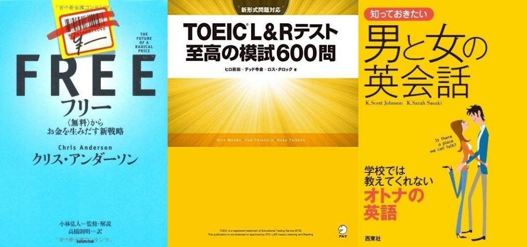 20181109_Kindle日替わりセール