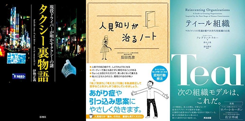 20181219_Kindle日替わりセール