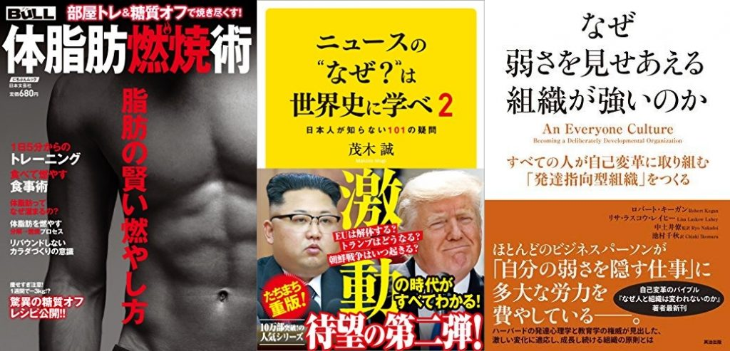 20181221_Kindle日替わりセール