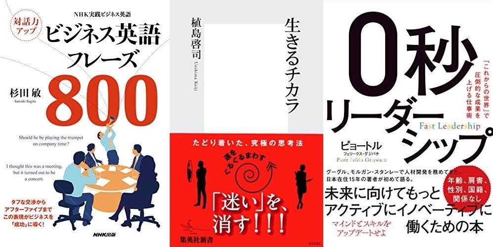 20181213_Kindle日替わりセール