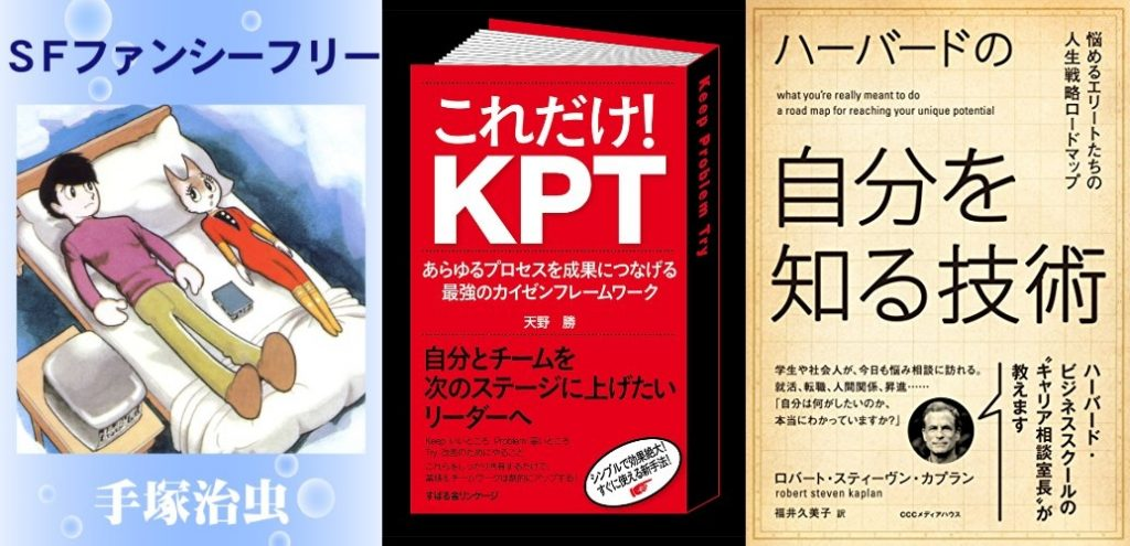 20181205_Kindle日替わりセール