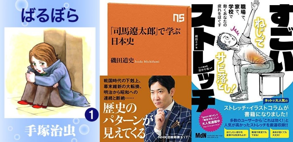 20181202_Kindle日替わりセール