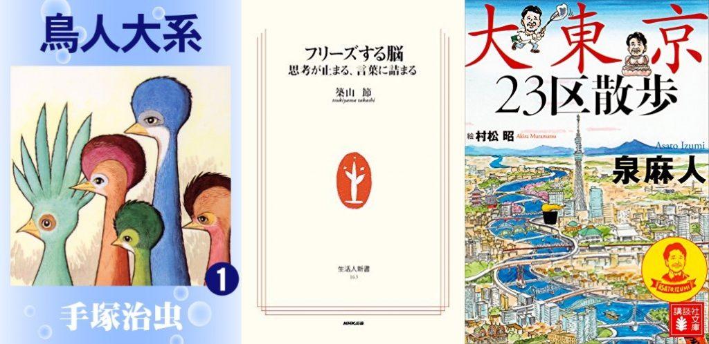 20181201_Kindle日替わりセール