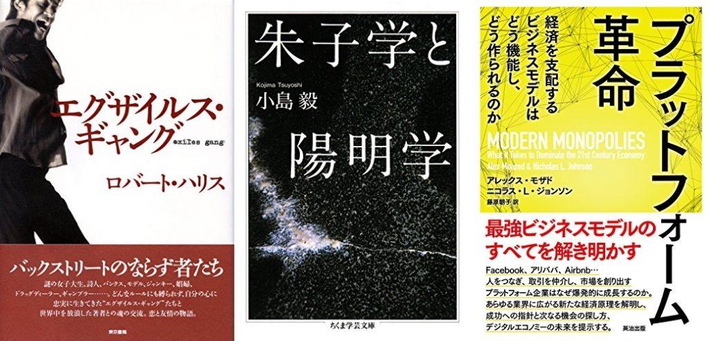 20181220_Kindle日替わりセール