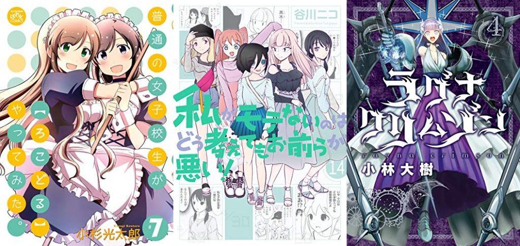 2019年1月22日Kindle本新刊