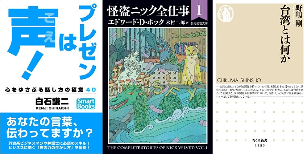 20190121_Kindle日替わりセール