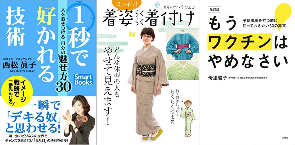 20190127_Kindle日替わりセール