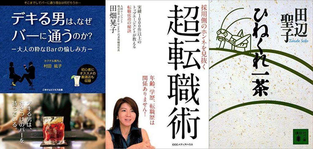 20190129_Kindle日替わりセール