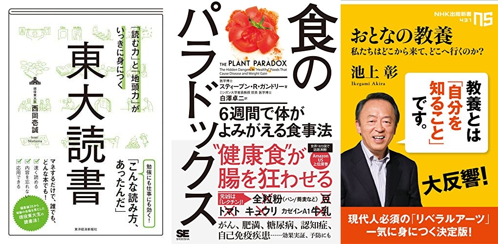 20190114_Kindle日替わりセール