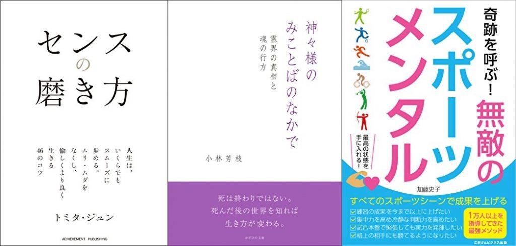 20190124_Kindle日替わりセール