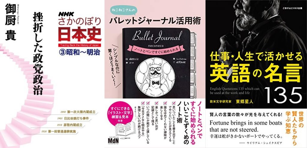 20190111_Kindle日替わりセール