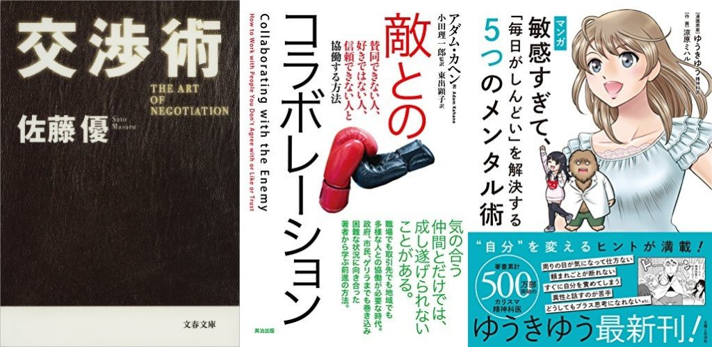 20180106_Kindle日替わりセール