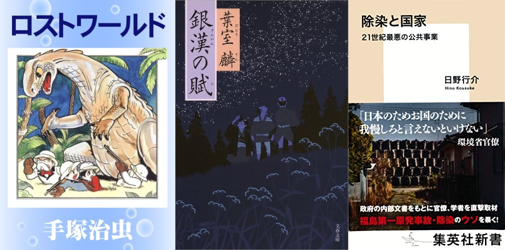 20190216_Kindle日替わりセール