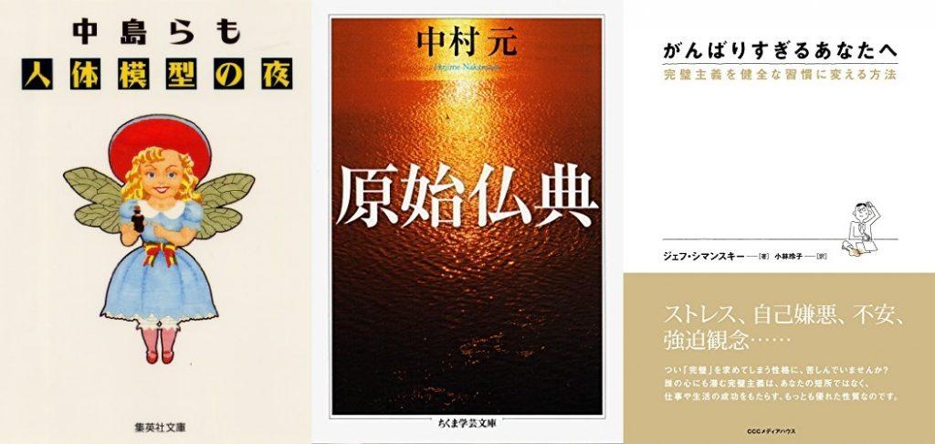 20190212_Kindle日替わりセール