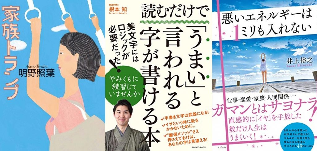 20190222_Kindle日替わりセール