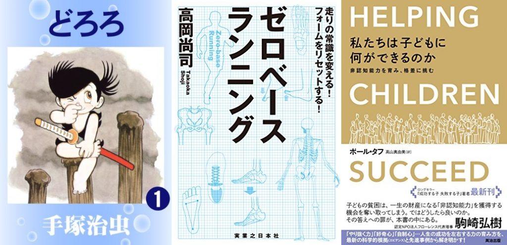 20190211_Kindle日替わりセール