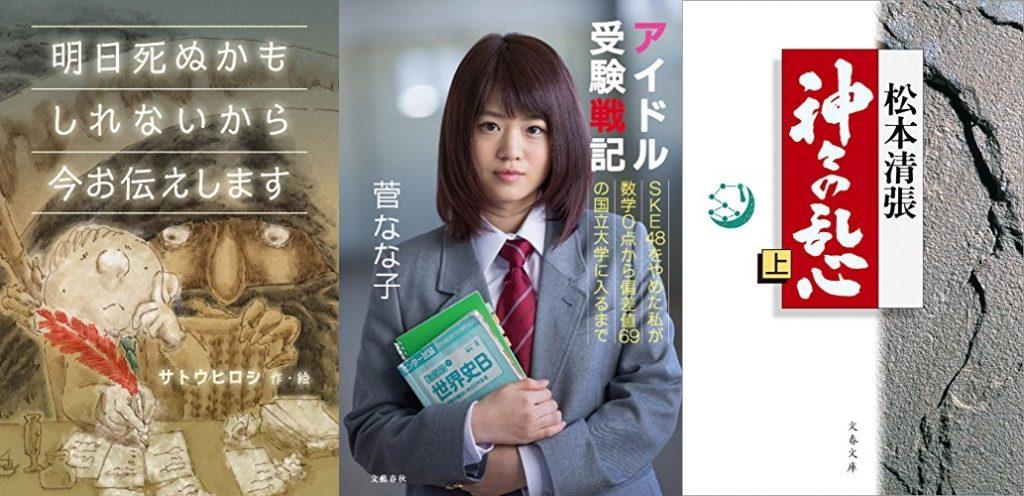 20190219_Kindle日替わりセール