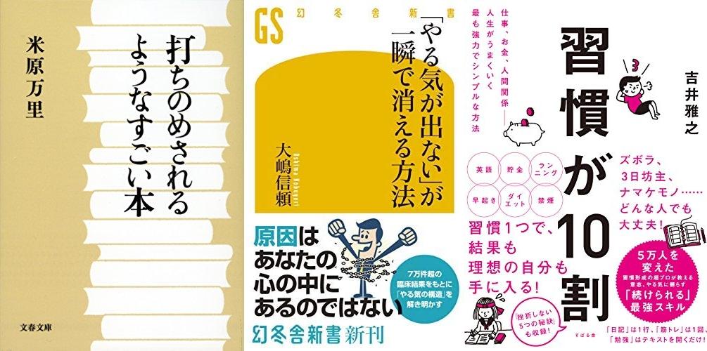 20190131_Kindle日替わりセール