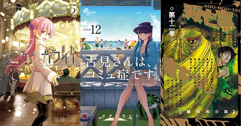 2019年3月18日Kindle本新刊