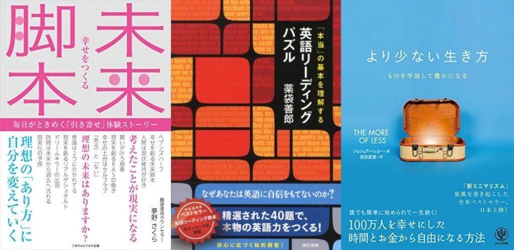 20190323_Kindle日替わりセール