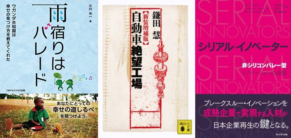 20190327_Kindle日替わりセール