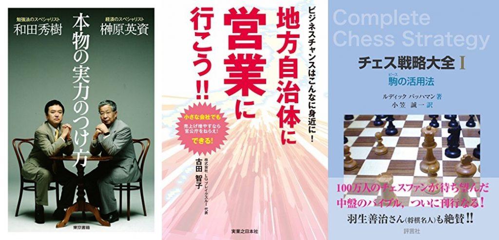 20190318_Kindle日替わりセール