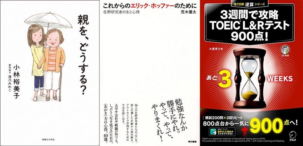 20190313_Kindle日替わりセール