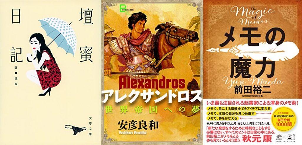 201190301_Kindle日替わりセール
