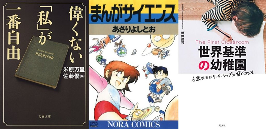 20190303_Kindle日替わりセール