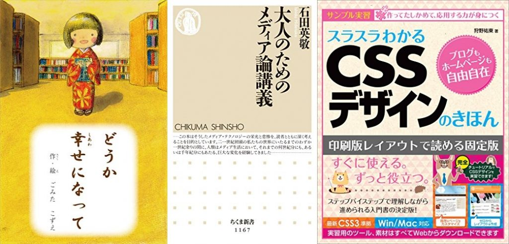 20190320_Kindle日替わりセール