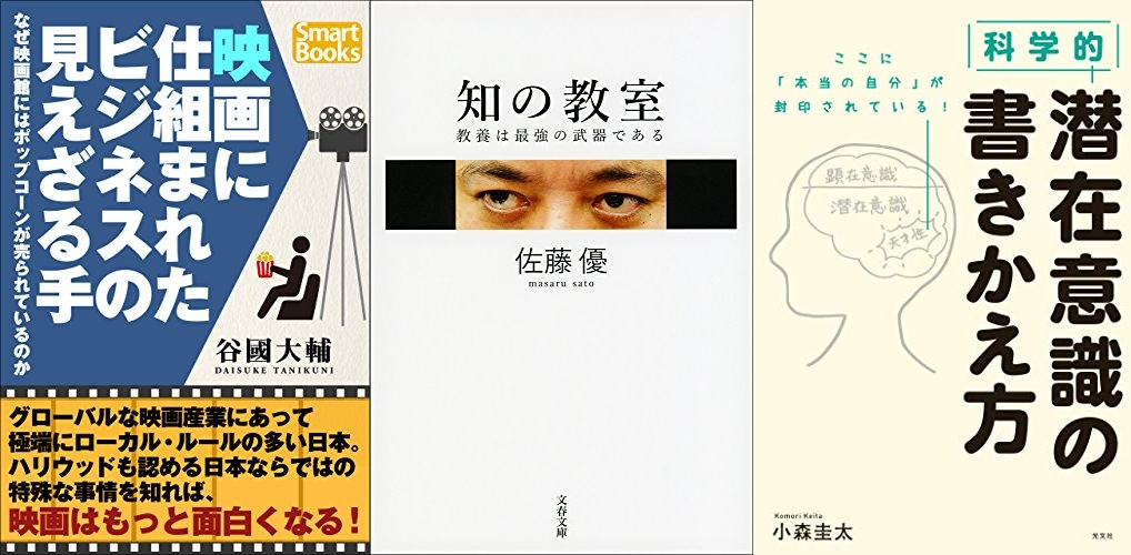 20190421_Kindle日替わりセール